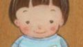 cropped-hikaru-atsuko.jpg